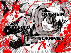 Чтение манги Красная кровь, красное наследие 1 - 11 - самые свежие переводы. Read manga online! - AdultManga.ru