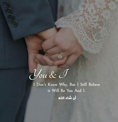 Islamic Quotes On Marriage, Muslim Couple Quotes, Muslim Love Quotes, Islamic Love Quotes, Islamic Inspirational Quotes, Islam Marriage, Real Love Quotes, Love Song Quotes, Love Picture Quotes