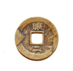 4b.  Reverse side of a Chang Ping Tong Bao (常平通寶), 5 cash coin cast in Seoul, from 1830-1878.    32mm in size; 7+ grams in weight.