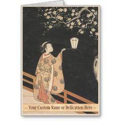 Young Woman Admiring Plum Blossoms at Night art Cards #young #woman #japanese #lady #plum #blossom #vintage #oriental #gifts #accessories #harunobu #suzuki