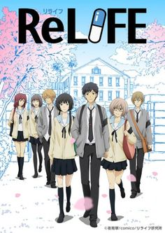 ReLIFE - Summer 2016