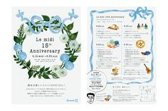 Le midi 15周年 A5フライヤー・DM Food Web Design, Ad Design, Book Design, Layout Design, Flyer And Poster Design, Flyer Design, Graphic Design Typography, Graphic Design Illustration, Leaflet Design