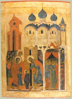 Икона. Ярославль. 1560-е гг. Частное собрание Religious Icons, Religious Art, Russian Icons, Byzantine Icons, House Illustration, Orthodox Icons, Russian Orthodox, Illuminated Manuscript, Art Inspo