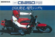 HONDA CB250RS, My 1st motorcycle