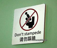 The most hilarious bathroom signs – Translation Ideas