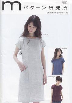Japanese Sewing Pattern -one piece dress