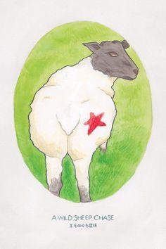 Watercolour Illustration of Haruki Murakami's Novel A Wild Sheep Chase