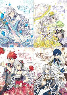 Anime Art Girl, Manga Girl, Anime Couples Manga, Manga Anime, Manga English, Anime Princess, Anime Love Couple, Manhwa Manga, Manga Comics