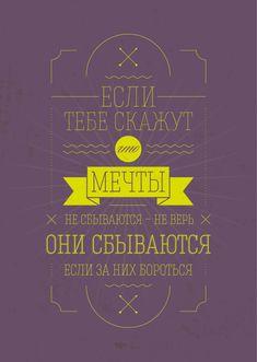 Набор креативных открыток дизайнера Михаила Поливанова. Часть 2 - alex_makk