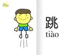 Aprende Chino Con Videos - Los Verbos en Chino - Chino para Niños - DN L...
