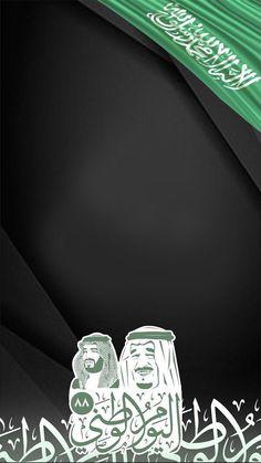 Iphone Wallpaper Images, Bear Wallpaper, King Salman Saudi Arabia, Karbala Photography, We Bare Bears Wallpapers, Wedding Invitations, Logo Design, Templates, Creative