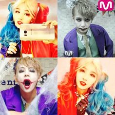 Bts Twice, Kpop Couples, Bts Edits, Just For Fun, Beauty Make Up, Taehyung, Jimin, Makeup Looks, Lily