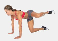 Erin Stern gives you double the glute workout for double the results. Sports Challenge, Body Weight, Weight Loss, Coiffure Hair, Erin Stern, Gluteus Medius, Kids Sports, Butt Workout, Physical Fitness