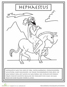 Worksheets: Greek Gods: Hephaestus