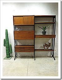 Mid century vintage design wall unit Simpla lux wandsysteem