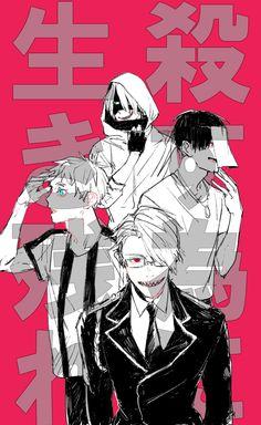 pixiv(ピクシブ)は、作品の投稿・閲覧が楽しめる「イラストコミュニケーションサービス」です。幅広いジャンルの作品が投稿され、ユーザー発の企画やメーカー公認のコンテストが開催されています。 Zoro, Hetalia, Anime Love, Manga, Memes, Drawings, Manga Anime, Meme, Manga Comics