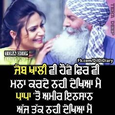Punjabi Status – ਪੰਜਾਬੀ ਸਟੇਟਸ-Whatsapp-Sad-Love-Funny-Romantic Religious,SMS,Dussehra wishes messages in … - Parenting Papa Quotes, Mom And Dad Quotes, Gurbani Quotes, Girl Quotes, Funny Quotes, Family Quotes, Qoutes, Funny Father Daughter Quotes, Happy Father Day Quotes