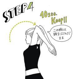 叶える Fitness Diet, Yoga Fitness, Fitness Motivation, Health Fitness, Health Diet, Health And Wellness, Keep Fit, Excercise, Body Care