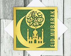 Eid Mubarak Card, Ramadan Mubarak, Muslim Celebrations, Eid Greeting Cards, Eid Greetings, Laser Cutting, Handmade Gifts, Islamic, Etsy Shop
