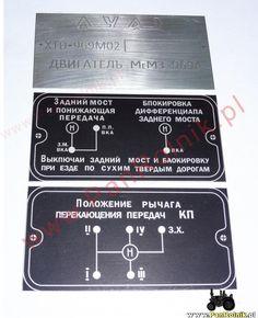 Luaz 969 tabliczki znamionowe opisowe ЛуАЗ, Луць