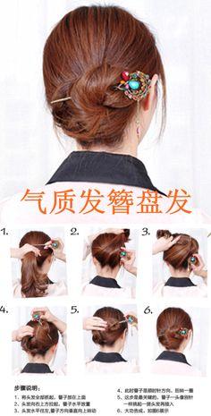 Elegant updo - New Ideas Kawaii Hairstyles, Bun Hairstyles, Wedding Hairstyles, Elegant Wedding Hair, Elegant Updo, Hair Wedding, Short Hair Updo, Short Hair Styles, Wacky Hair