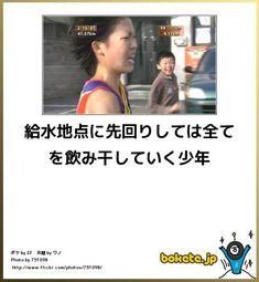 画像 : 【爆笑】ボケて!画像まとめ - NAVER まとめ