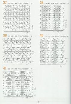 262 patrones gratis de puntos crochet   Todo crochet