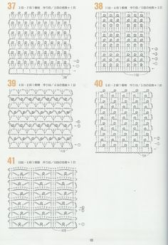 262+Patrones+Crochet-16.jpg (700×1023)