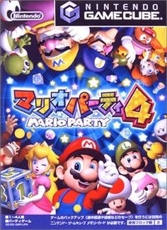Mario Party 4 [Japan Import]