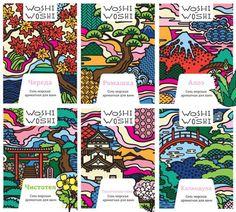 Art lebedev studio woshi woshi