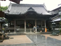 Dainichi-ji (大日寺) is Temple 13 of the Shikoku 88 temple pilgrimage.