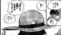 帽子を置く ルフィ - Google 検索
