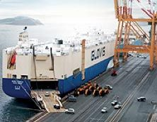 Greenport Shipping Agency LLC are International Freight Forwarders and Logistics companies in Dubai UAE offering range of shipping services like Break Bulk, Cargo, LCL, RORO and Container Shipping.