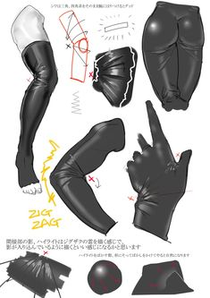 leather reference