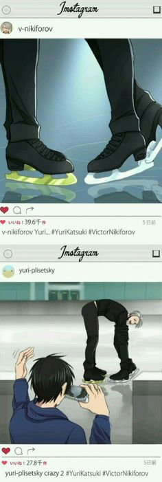 Victor and Yuri have to take the picture themselves because Yurio dont want to help them // Victor/Viktor Nikiforov x Yuri/Yuuri Katsuki / Victuri / Victuuri / Vikturi / Viktuuri / Yuri on Ice / Otaku Anime, Anime Meme, Katsuki Yuri, Yuuri Katsuki, Yuri X Victor, Haikyuu, Manhwa, Yuri On Ice Comic, Yuri!!! On Ice