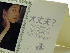 "The ""daijoubu"" photo frame"