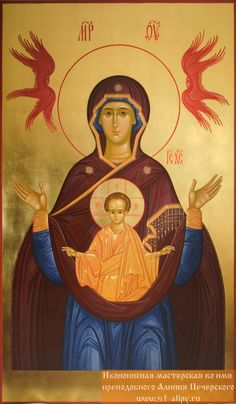 Religious Images, Religious Art, Russian Icons, Mary And Jesus, Byzantine Art, Orthodox Icons, Madonna, Cathedral, Marvel