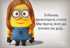 female minion! Minions Quotes, Funny Photos, Humor, Life, Fanny Pics, Funny Pics, Cheer, Silly Pictures, Humour