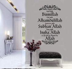 Islamic Wall Decor, Islamic Art, Wall Stickers Islamic, Prayer Room, Smooth Walls, Islamic Calligraphy, Calligraphy Art, Alhamdulillah, Wall Quotes