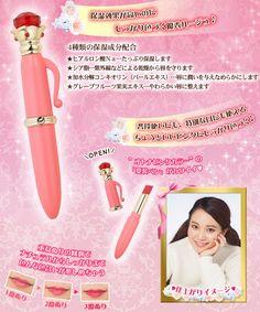 """sailor moon"" ""sailor moon merchandise"" ""sailor moon toys"" ""sailor moon wand"" ""sailor moon lipstick"" ""disguise pen"" ""luna pen"" ""creer beaute"" ""miracle romance"" lipbalm lipstick anime japan shop makeup cosmetics"