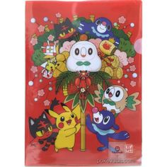Pokemon Center 2018 New Years Campaign Pikachu Popplio Litten Rowlet & Friends Set of 2 A4 Size Clear File Folders