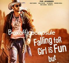 Heart Attack (2014) Telugu Movie Review - Hit or Flop