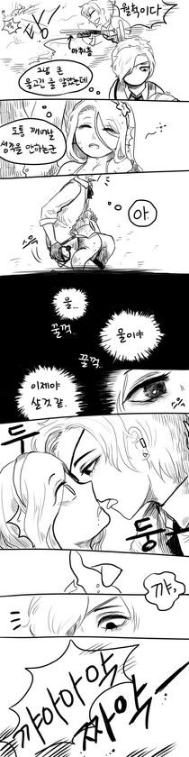 Mabill monster au comic 2. first pinned by 김도연