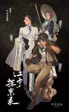 Character Illustration, Illustration Art, Asian Artwork, Anime Base, China Art, Colorful Paintings, Character Costumes, Character Design Inspiration, Drawing People
