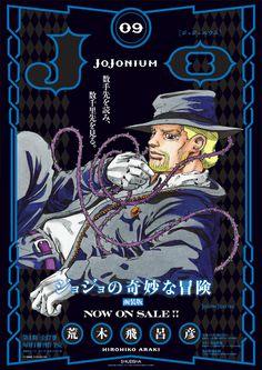 JoJonium 09 書店用ポスター
