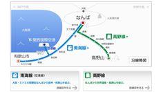 高野山 --  南海電鐵路線圖-1