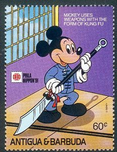 """""""Mickey Uses Weapons with the Form of Kung Fu"""" Phila Nippon Antigua & Barbuda Postage Stamp Design, Postage Stamps, Walt Disney, Disney Art, Aikido, Stamp World, Mickey Mouse Art, Cartoon Tv, Disney Pictures"""