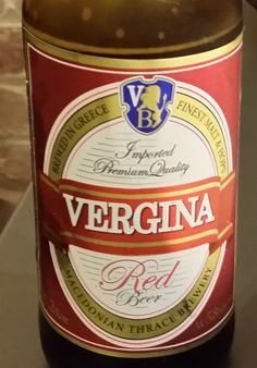 Vergina - Funny Greek Beer Name! | The Travel Tart Blog