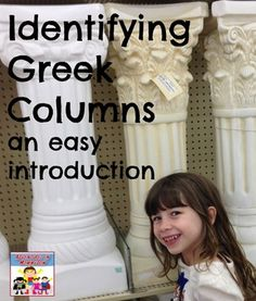 Greek Columns lesson for elementary - Adventures in Mommydom