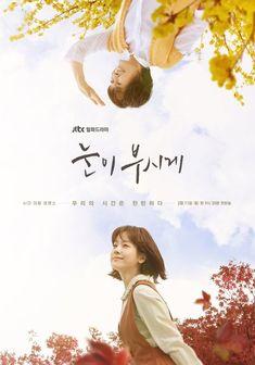 Korean Drama Watch Online, Korean Drama Series, Tears In Heaven, Kim Hee Won, Fates And Furies, Netflix Suggestions, Kim Book, Han Ji Min, Korea News